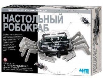 """Научный конструктор 4М """"Настольный Робокраб"""""""