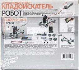 """Конструктор научный 4М """"Управляемый робот кладоискатель"""""""