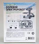 """Конструктор научный 4М """"Управляемый робот кладоискатель"""", фото 2"""
