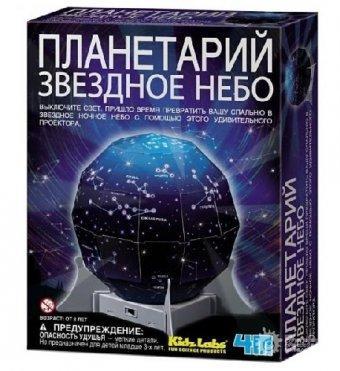 """Планетарий-конструктор для детей """"Звездное небо"""""""