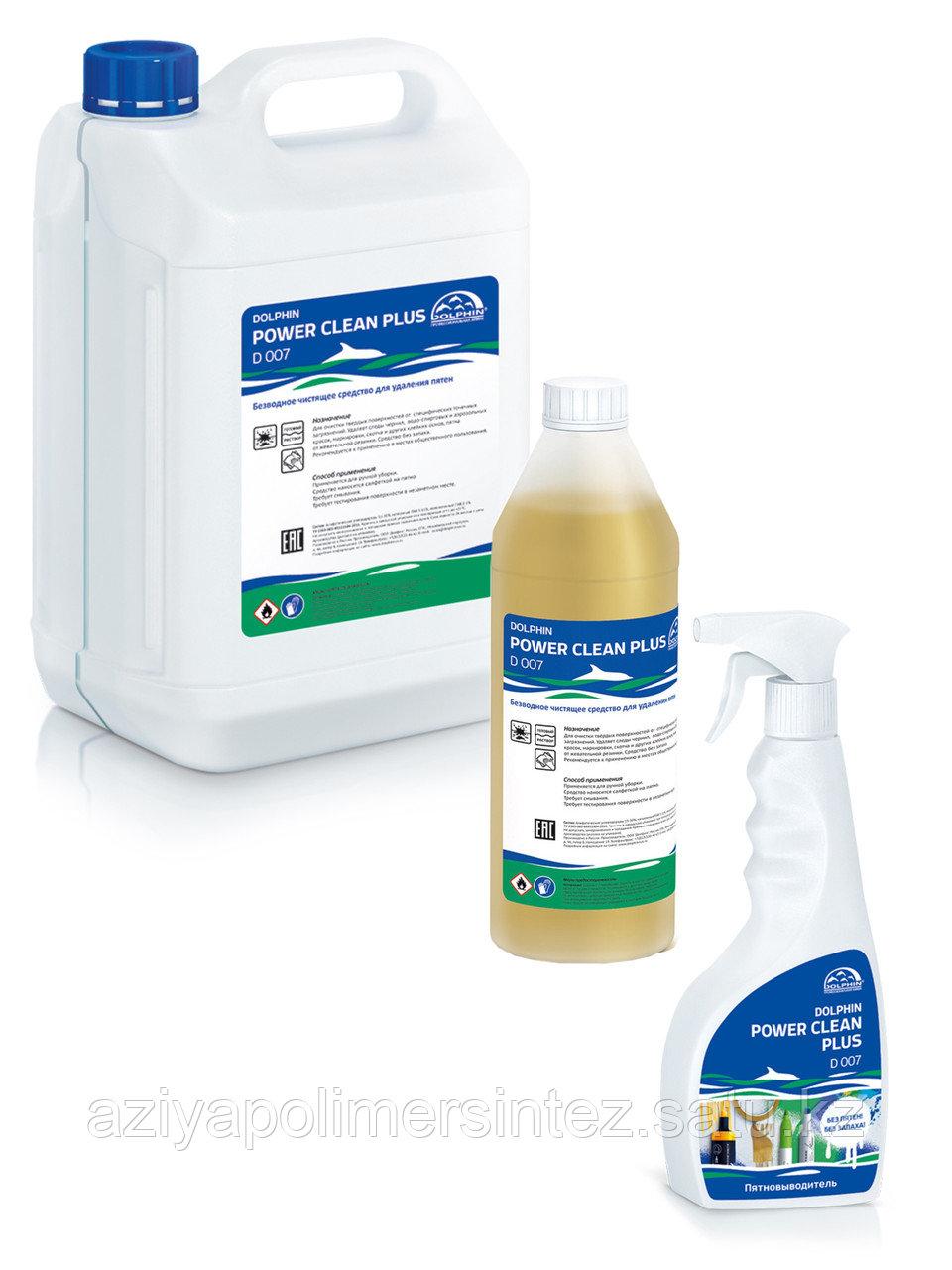 Чистящее средство для очистки твердых поверхностей от специфических загрязнений  - Power Clean Plus 10 литров