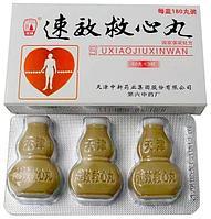 Пилюли (таблетки) коронатера SUXIAO JIUXIN WAN для сердца. Скорая помощь сердцу