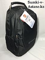 Универсальный рюкзак для города Swissgear. Высота 46 см, ширина 32 см, глубина 20 см.
