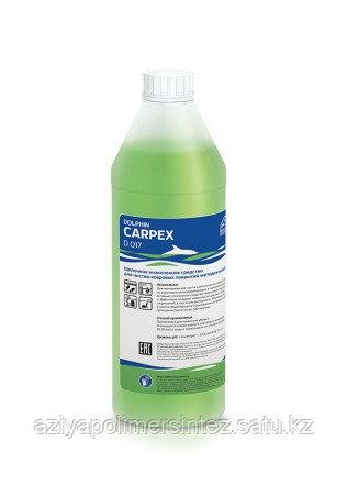 Средство для чистки ковров и текстильных покрытий и мебельной обивки методом экстракции 1 л Carpex