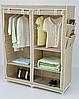 Шкаф тканевый для одежды 135x50x165 см, Youlite