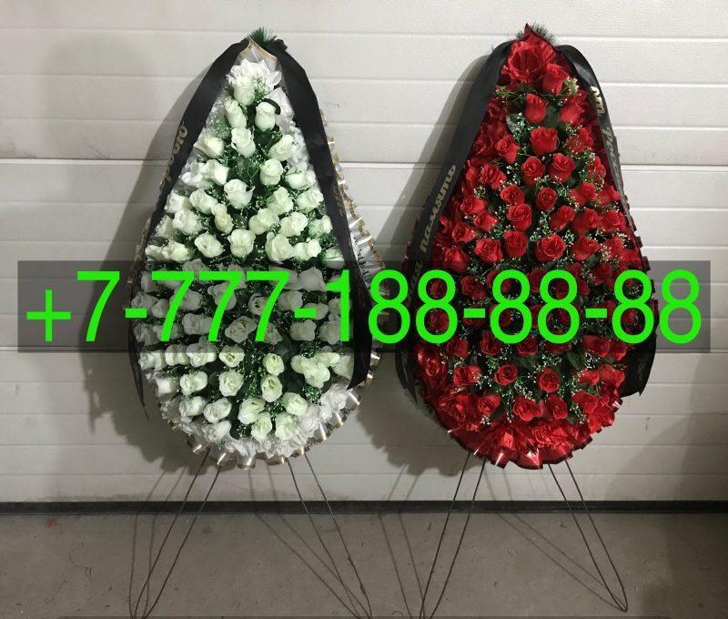 Венки траурные ВТК 01-08