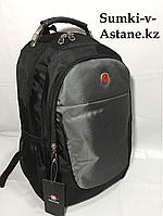 Универсальный рюкзак для города Swissgear. Высота 46 см,ширина 32 см, глубина 20 см., фото 1