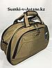 Дорожная сумка,маленького размера.Высота 26 см,ширина 42 см, глубина 19 см.