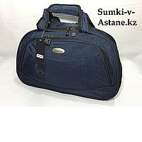 Дорожная сумка маленького размера Cantlor.Высота 26 см,ширина 42 см, глубина 19 см.