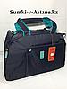 Дорожная сумка Cantlor,маленького размера.Высота 27 см, ширина 42 см, глубина 19 см.