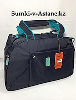Дорожная сумка Cantlor,маленького размера.Высота 27 см, ширина 42 см, глубина 19 см., фото 1