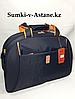 """Дорожная сумка""""Cantlor"""",компактного размера.Высота 32 см, ширина 46 см, глубина 21 см."""