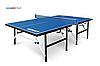 Теннисный стол Start line Play