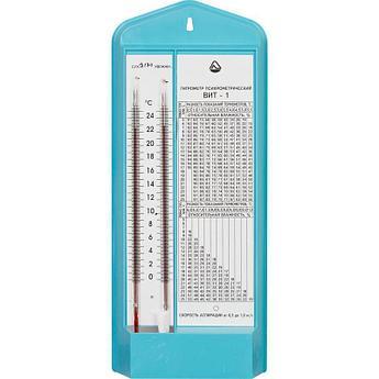ВИТ-1 Гигрометр психрометрический. Сертификат. Паспорт. Свежая поверка.