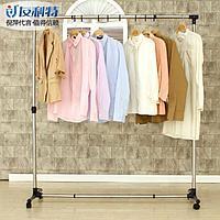 Вешалка для одежды напольная раздвижная 143x44x165 см, Youlite, фото 1
