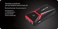 Пусковое устройство для автомобиля Xiaomi Carku X6 (E-Power-156), фото 1