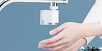 Сенсорная насадка для крана Xiaomi Smartda Induction Home Water Sensor, фото 1