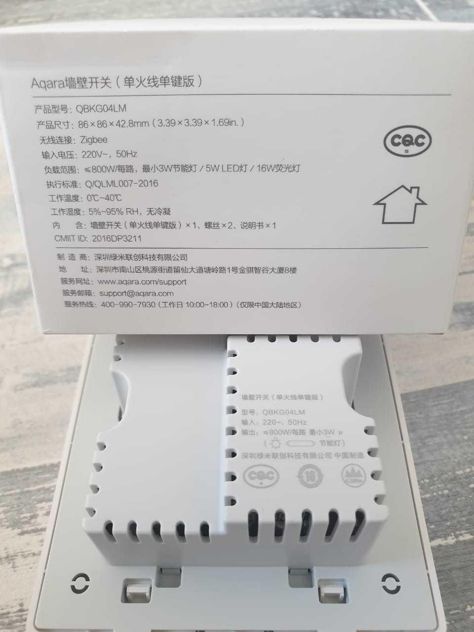 Умный выключатель одноклавишный Xiaomi Aqara Smart Wall Switch (QBKG04LM)