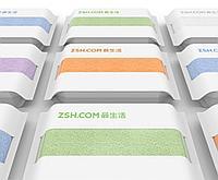 Xiaomi антибактериальное полотенце для рук 70х32см, из природного хлопка, с сильным водопоглощением
