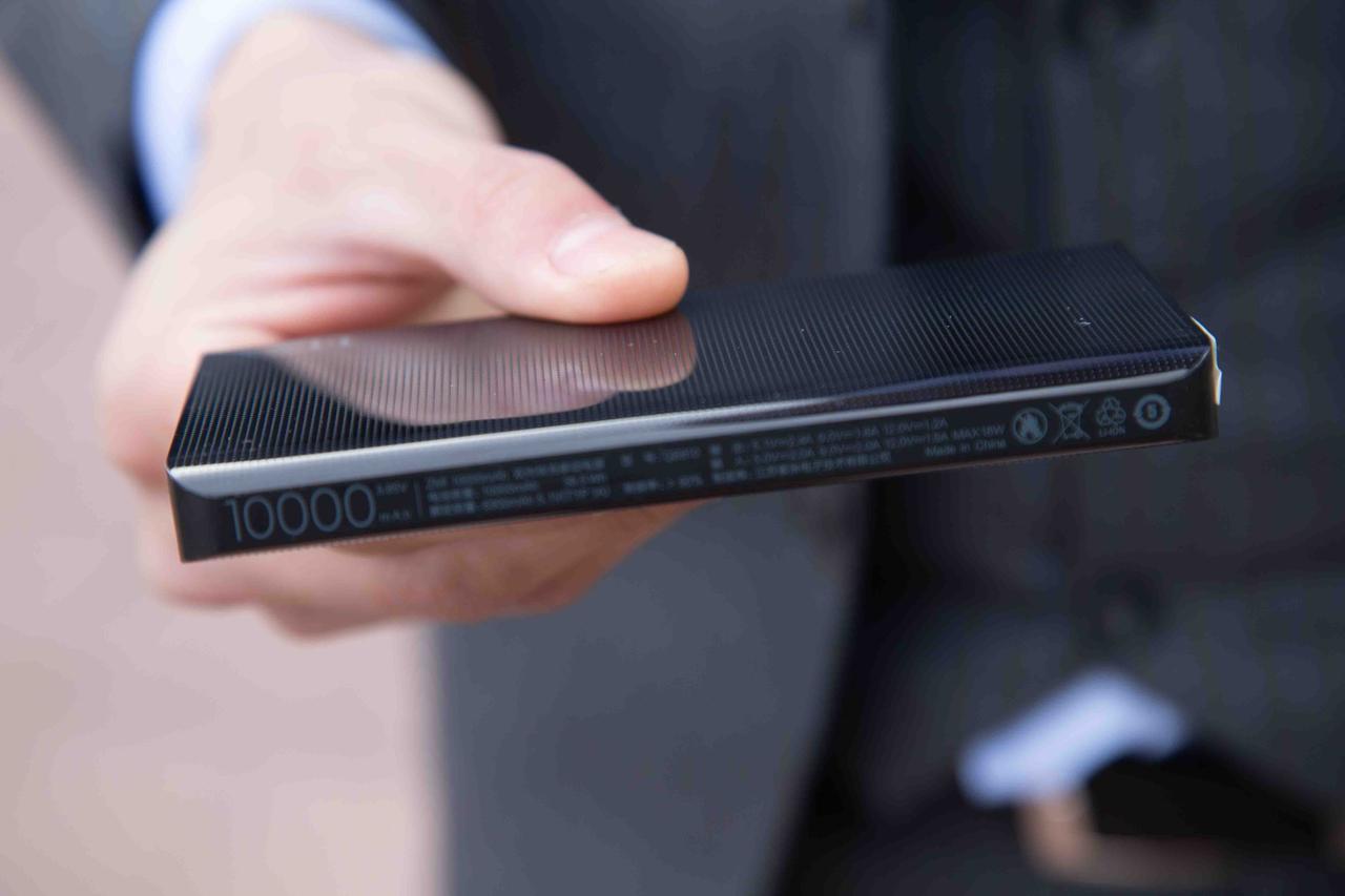 Power bank 2 Xiaomi Zmi 10 000 mAh quick charge