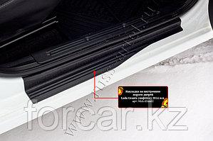 Накладки на внутренние пороги дверей Lada Granta лифтбек 2014-
