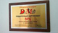 Наградной сертификат, фото 1