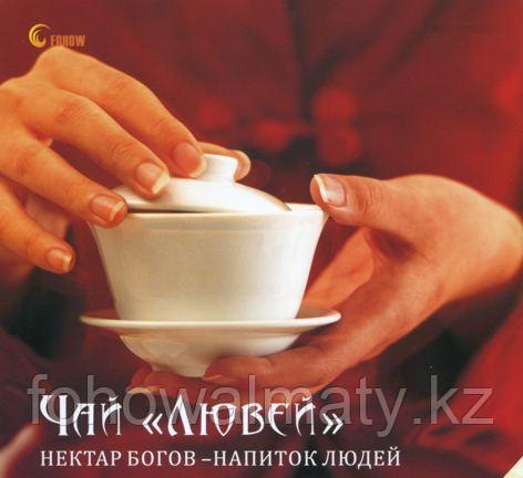 Снижает давление,сахар, расщепляет алкоголь,диуретик, детоксикант - чай лювей Fohow, фото 2