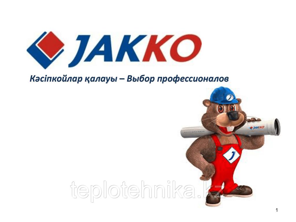 Отвод 20 (Jakko)