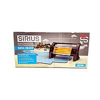 Инфракрасный обогреватель Sirius SRH 2920F серый, фото 5