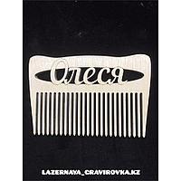 Гребешок для волос