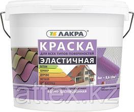 Краска эластичная для всех типов поверхностей, ЛАКРА, красно-коричневый 3 кг ЛС