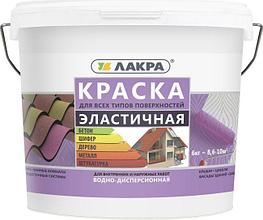 Краска эластичная для всех типов поверхностей, ЛАКРА, красно-коричневый 6 кг ЛС