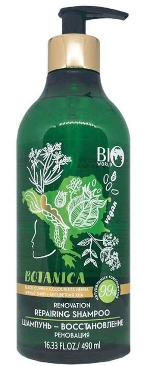 Шампунь-восстановление Botanica BIO WORLD черный тмин, бесцветная хна