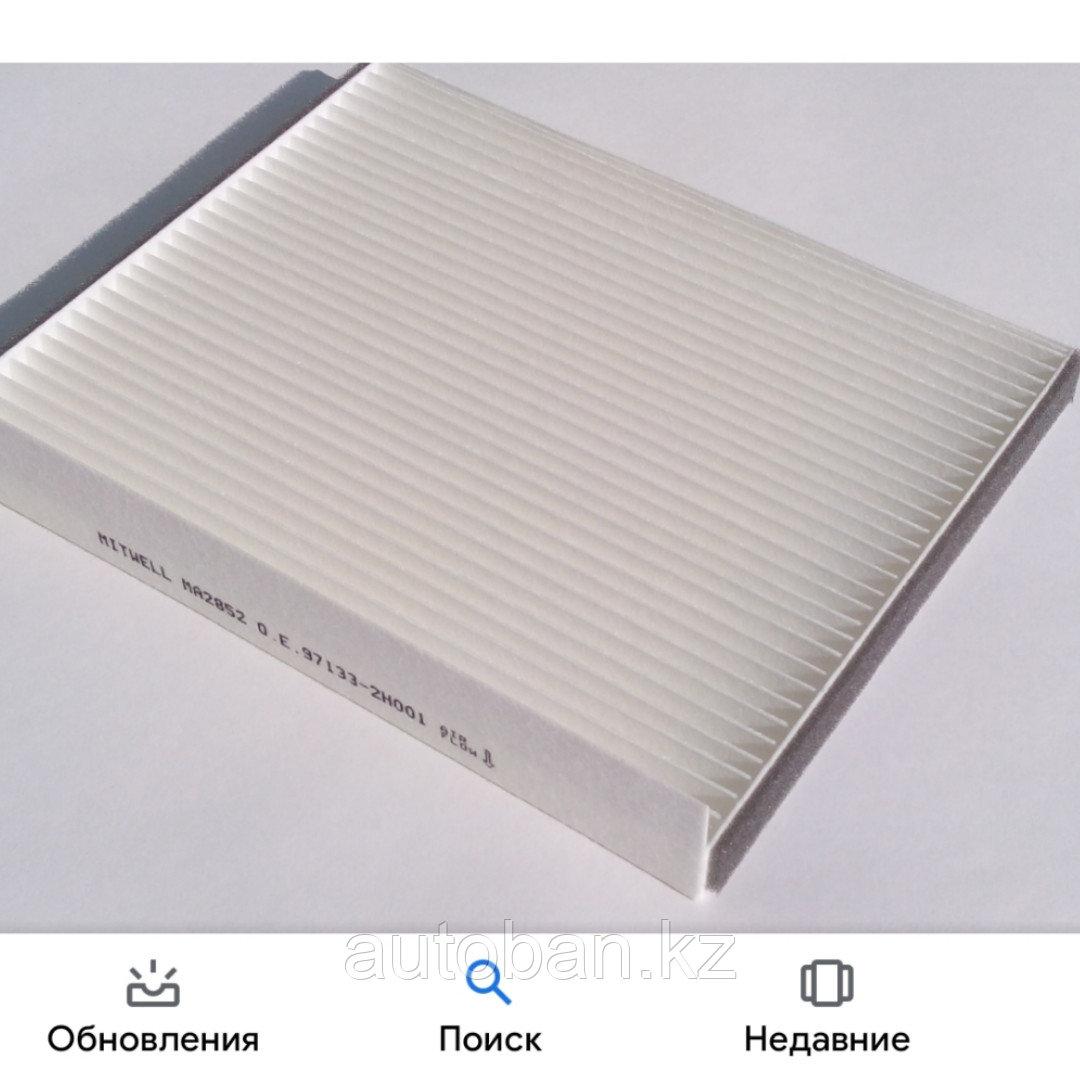 Фильтр салона Hyundai Elantra, Seed