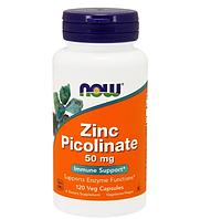 Now Foods, Пиколинат цинка, 50 мг, 120 растительных капсул
