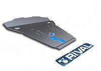 Защита картера двигателя и кпп BMW X6 E71 2008-, фото 1