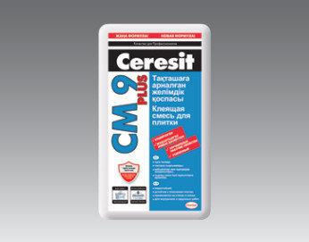 Ceresit CM 9, Клей для плитки, 25 кг