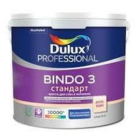 Интерьерная краска Dulux Bindo 3   Глубокоматовая краска для стен и потолков.