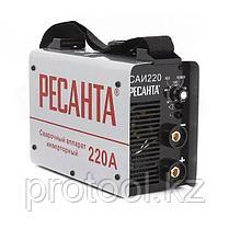 Сварочный аппарат  инверторный  САИ 220 в кейсе Ресанта, фото 3