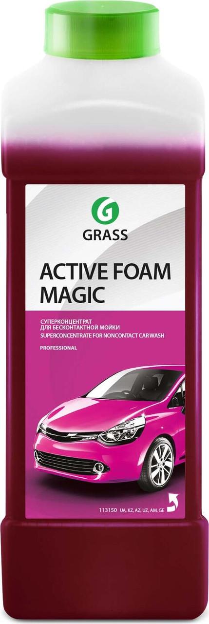 """Автошампунь для ручной мойки автомобиля GraSS  """"Active Foam Magic"""""""