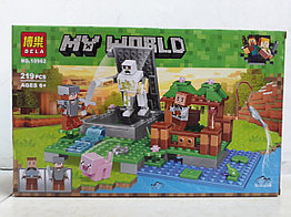 Конструктор Bela My world 10962 219 pcs. Minecraft. Майнкрафт
