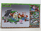 Конструктор Bela My world 10962 219 pcs. Minecraft. Майнкрафт, фото 2