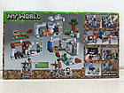Конструктор Bela My world 10990 666 pcs. Minecraft. Майнкрафт, фото 2