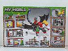 Конструктор LARI My world 11268 580 pcs. Minecraft. Майнкрафт, фото 2