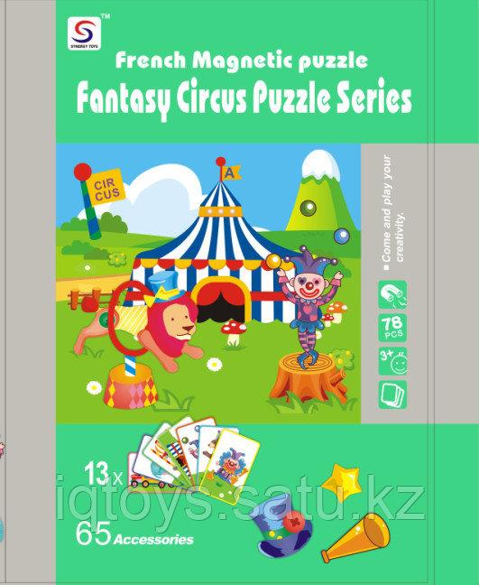 Магнитная мозаика - Веселый цирк