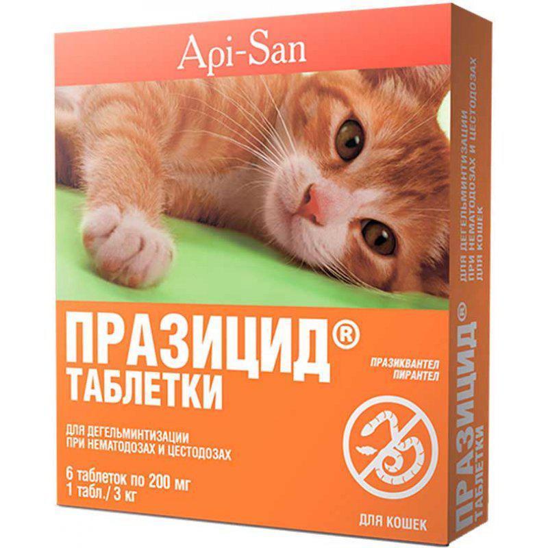 Празицид против глистов для кошек в таблетках