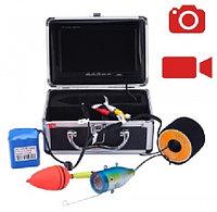 Камера для рыбалки FISH FINDER PRO