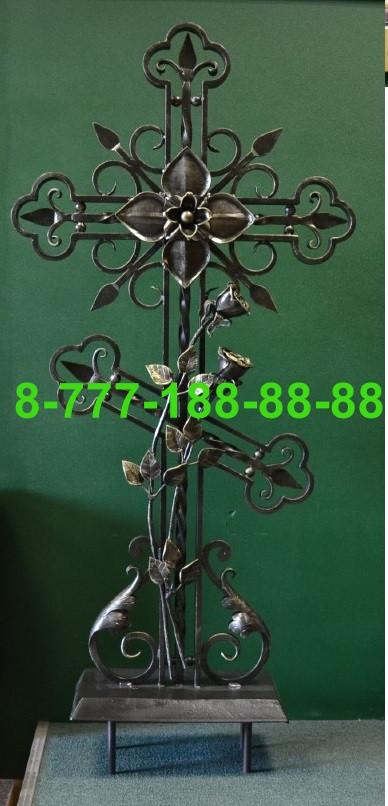 Кресты на могилу №13