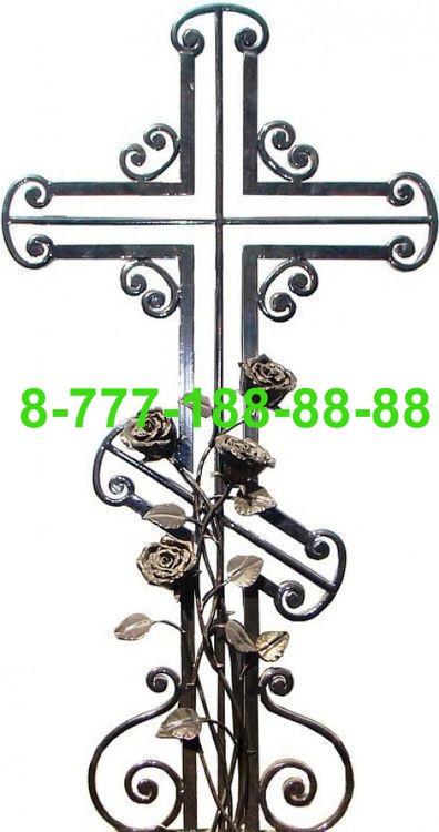 Кресты на могилу №14