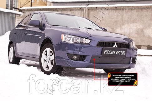 Зимняя заглушка решетки переднего бампера Mitsubishi Lancer X 2007-2010, фото 2